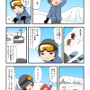 登山好きのスキーヤー