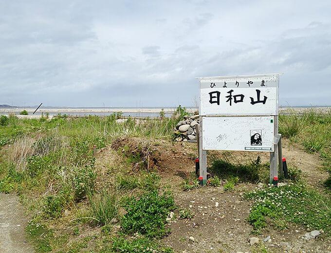 ベスト 5 日本 の 山 高い 日本の巨木 ベスト10