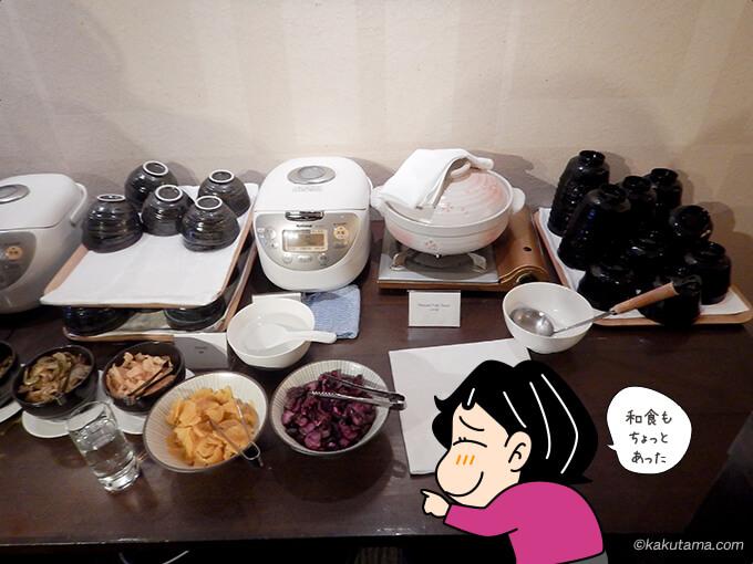 ワン・ニセコ・リゾート・タワーズの朝食バイキングの和食