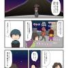 富士登山編(14)やっと自己紹介