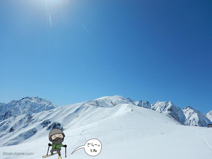 ザラメの雪山