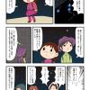 富士登山編(19)岩場を登る
