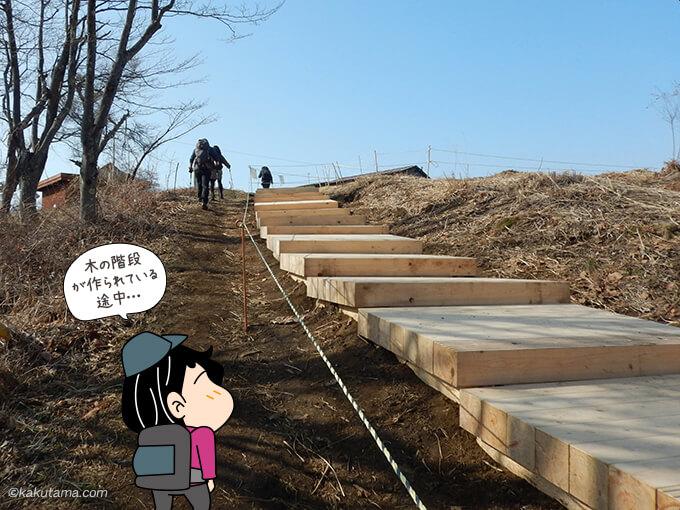 木の階段の作成中