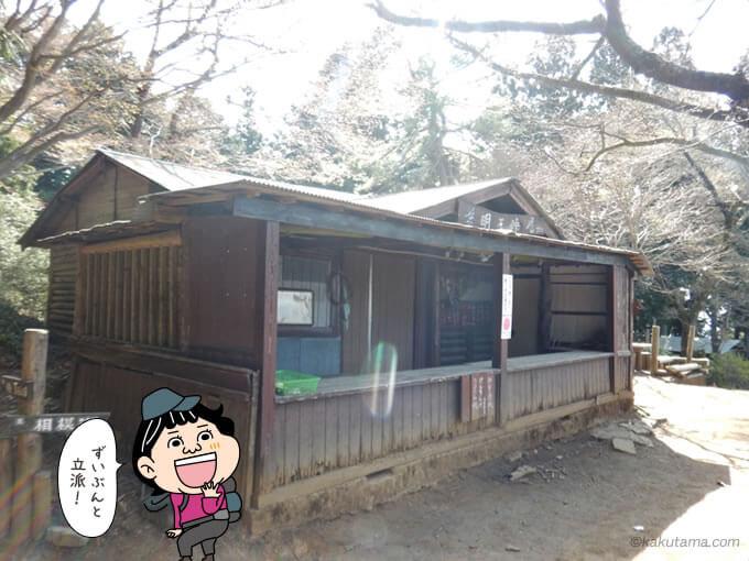 明王峠の小屋