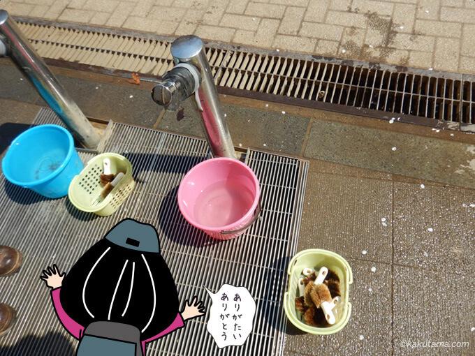 高尾山口駅の登山靴洗い場