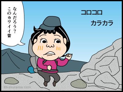 落石に関する4コマ漫画1