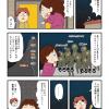富士登山(30)山小屋に泊まる