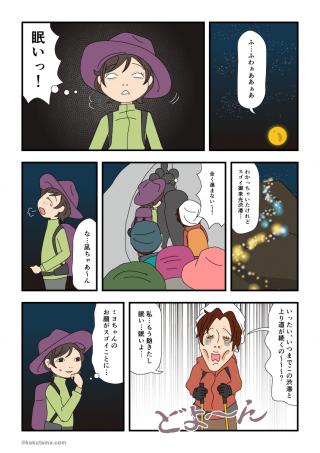 富士登山(28)眠たい弾丸富士登山
