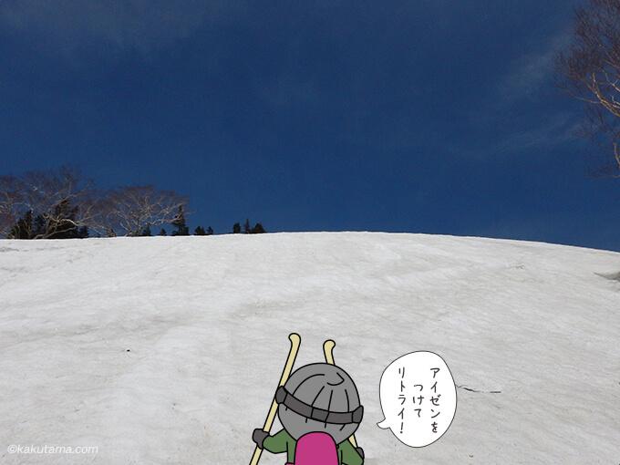 雪面を登る