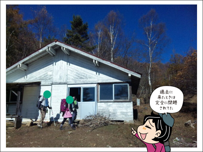 過去に訪れたときの山小屋
