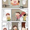 富士登山(35)八合目の御来光