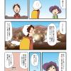 富士登山(37)下山の定番