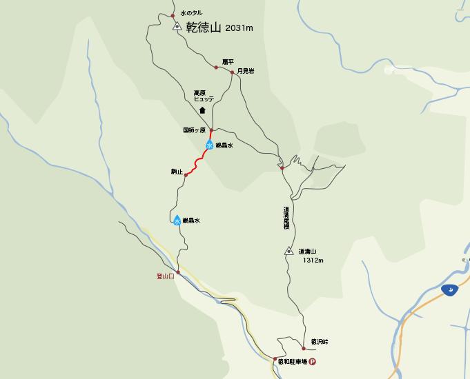 地図乾駒止から国師ヶ原まで