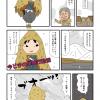 雪の夜泊り(1/6)雪山で迷子に