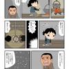 雪の夜泊り(2/6)頼まれごと