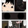 雪の夜泊り(4/6)火を炊け!