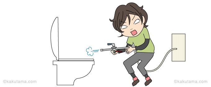 水栓ジェットガンのイラスト