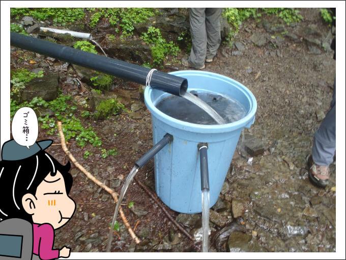 過去の富士見平小屋の水場