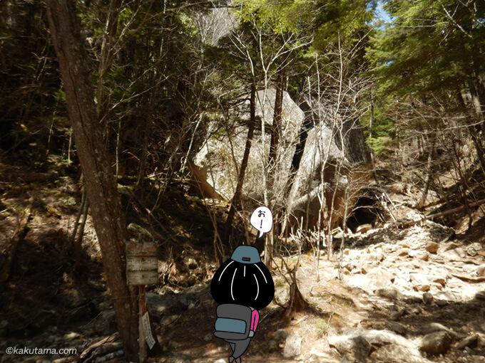 桃太郎岩が見えてきた