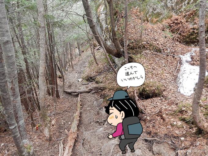 不動滝ルートには誰も居ない2