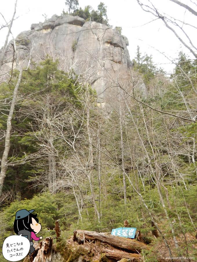 摩天岩が現れた