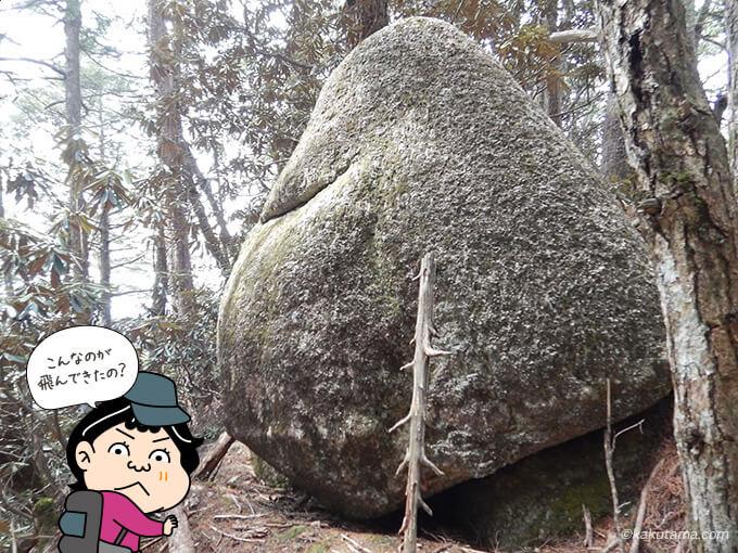 面白い形の大きい岩2