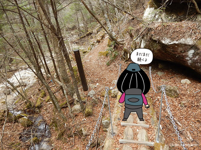 手すりに注意の橋2