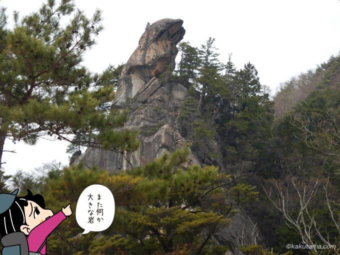 再び現れた大岩
