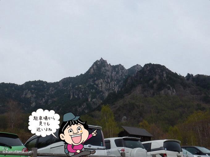 駐車場から見える瑞牆山