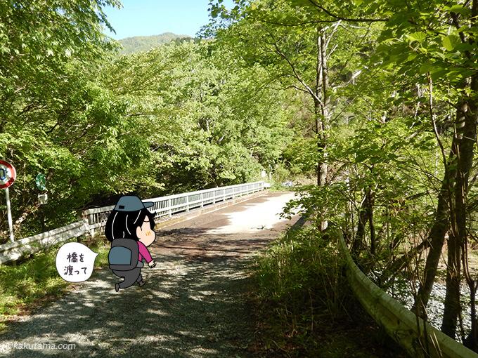 表丹沢県民の森からスタート2