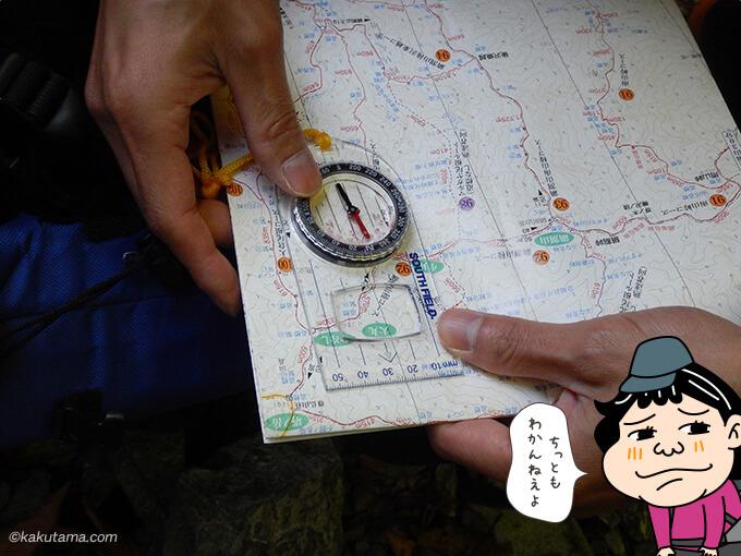 バリエーションルートに入る前に地図で再確認