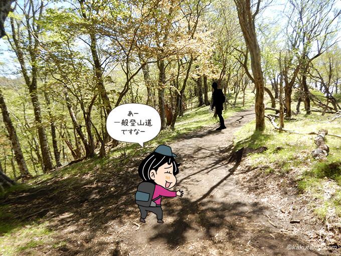 小丸尾根から塔ノ岳へ向かって歩く2