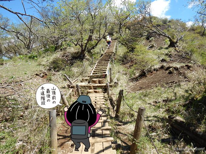 塔ノ岳山頂まで後もうチョット