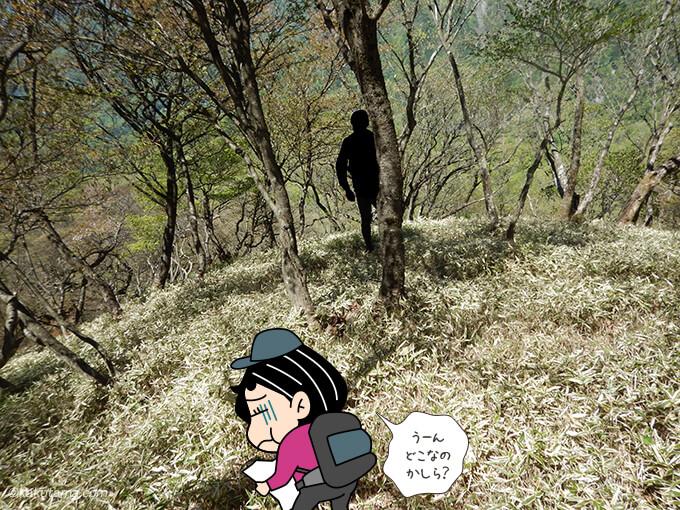 尊仏岩が見つからない2