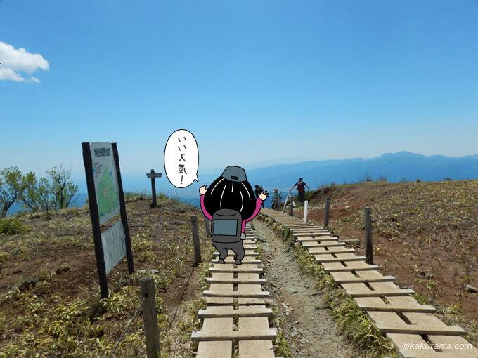 塔ノ岳山頂から下山3