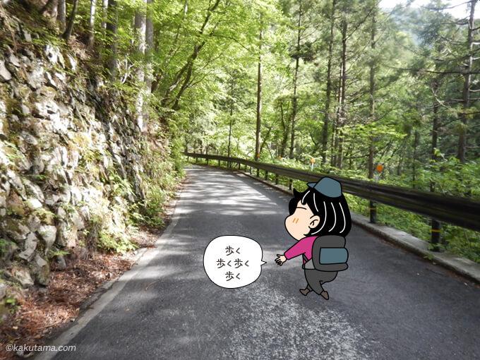 細倉橋までの林道歩き2