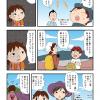 富士登山(41)下山中の人間関係