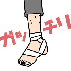テーピングした足のイラスト