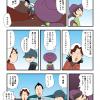 富士登山(39)遅いから先に行くよ