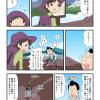 富士登山(38)八合目分岐点