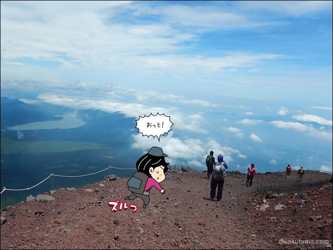 富士山八合目の思い出4