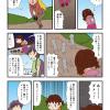 富士登山(42)吉田口五合目に到着
