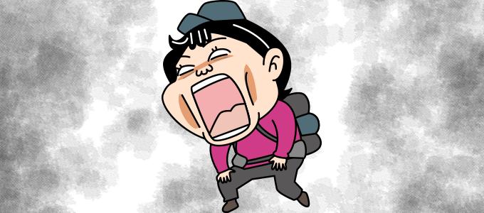 登山中の疲労顔