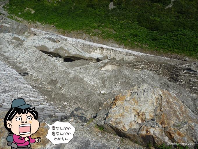 白馬大雪渓に雪がない2