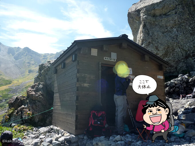 避難小屋の前で休憩