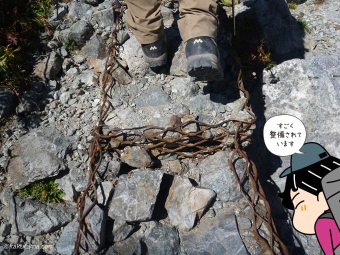 舗装された登山路