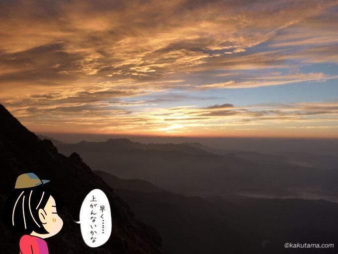 白馬岳の日の出待ち2