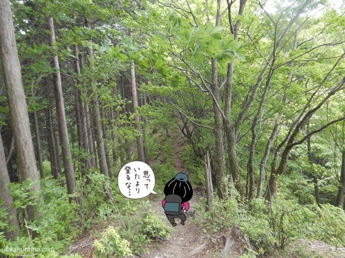 コブタカ山へ向かって歩き出す3