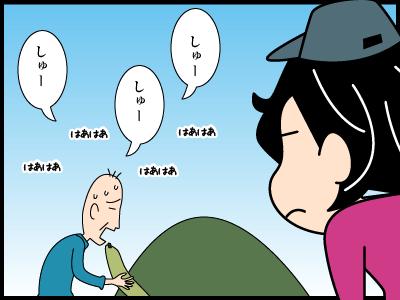 エアマットに関わる4コマ漫画1