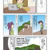 単独登山デビュー(1)万全の準備